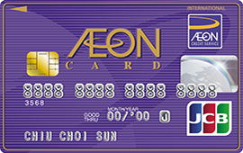 AEON Credit Service (Asia) Co., Ltd.1