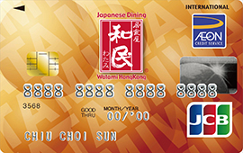 AEON Credit Service (Asia) Co., Ltd.2